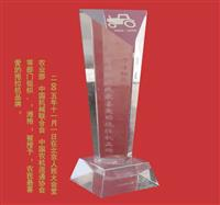 Machinery Industry awarded the